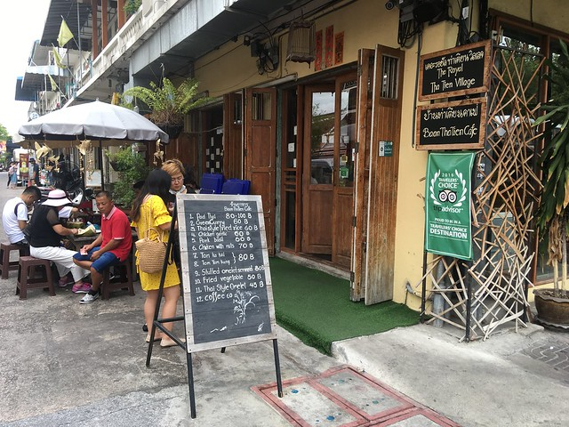 Baan Tha Tien Cafe, Maha Rat Road, near Wat Po, between Tha Tien Pier and Rajinee Pier, Rattanakosin Island, Old City, Bangkok, Thailand
