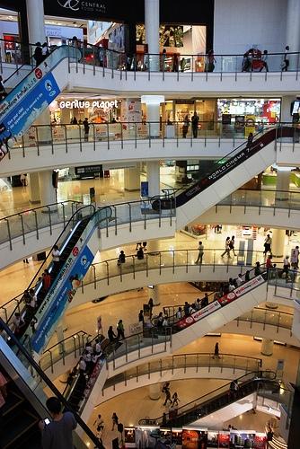 Photo of Central World in Bangkok
