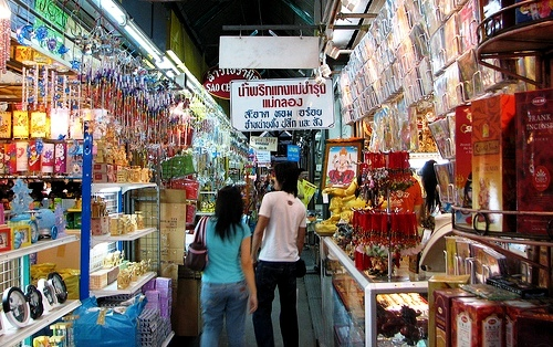 A Photo of Chatuchak Market in Bangkok