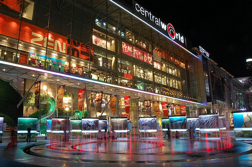 Central World, Fountain, Siam Square, Bangkok