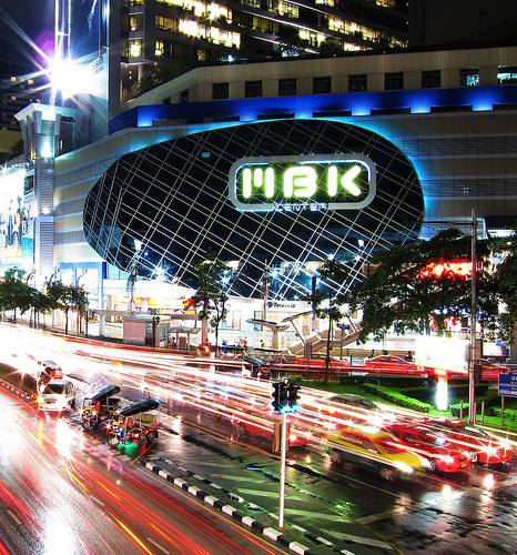 Photo of MBK Center in Bangkok