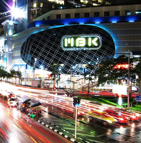 MBK Center, Bangkok, Thailand