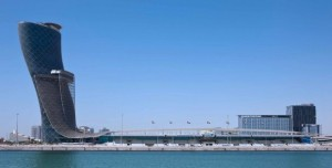 A Photo of Impressive Hyatt Capital Gate Hotel and ADNEC, Abu Dhabi