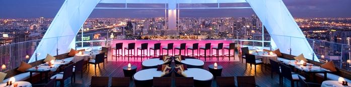 Photo of Red Sky Bar at Hotel Centara Grand at Central World, Bangkok