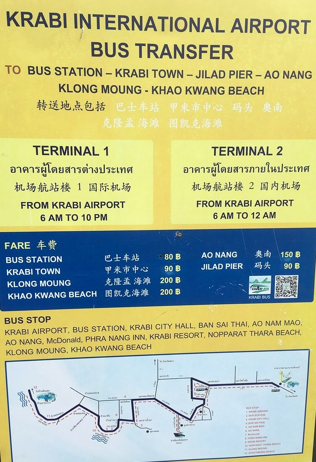 Krabi Airport Shuttle Bus Schedule and Map to Krabi Town and Beaches, Thailand