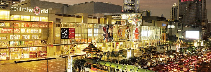 A Shot of Central World Shopping Mall, Bangkok, Thailand