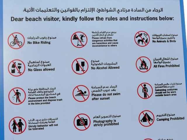 Photo of the Beach Rules at Public Beach Park in Abu Dhabi, UAE