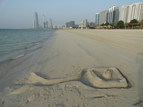 Photo of the Beach at the Corniche, Abu Dhabi, UAE