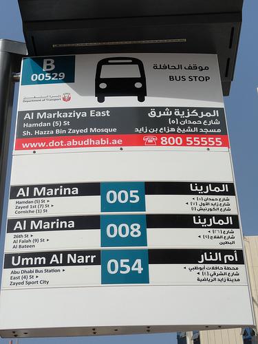 Bus Stop, Abu Dhabi