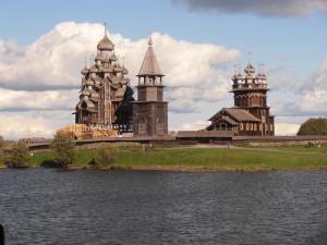 A Photo of Kizi in Russia