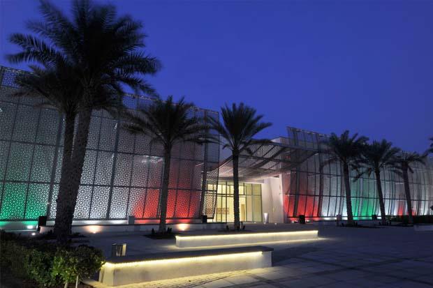 Manarat Al Saadiyat, Saadiyat Island, Abu Dhabi, UAE
