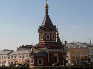 A Photo of Yaroslavl in Russia