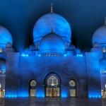 <b>Abu Dhabi. I Quartieri e gli Hotels. La Sicurezza ed il Tempo.</b>