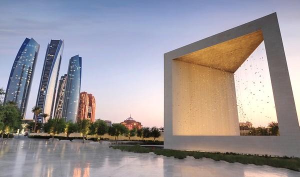 Founders Memorial and Etihad Towers, Abu Dhabi