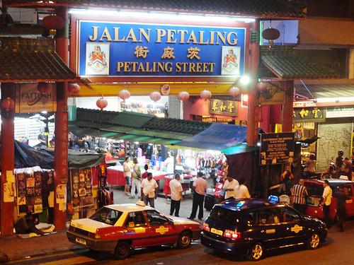 Entrance to Jalan Petaling, Chinatown, Kuala Lumpur, Malaysia