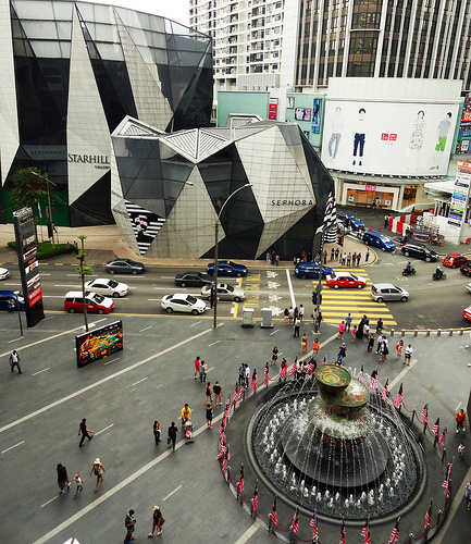 Photo of Starhill Gallery, Kuala Lumpur