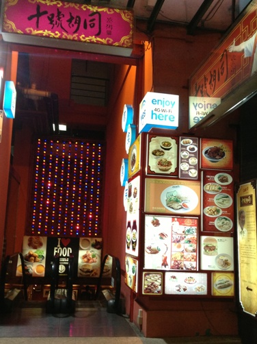 Photo of the Entrance to Lot 10 Hutong, Isetan Foodmarket, Bukit Bintang, Kuala Lumpur