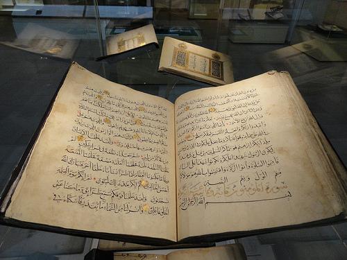Photo of Islamic Arts Museum Malaysia, in central Kuala Lumpur, Malaysia
