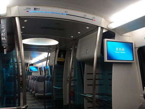 Photo of Airport Express Train, Hong Kong