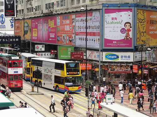 Photo of Causeway Bay, Hong Kong Island