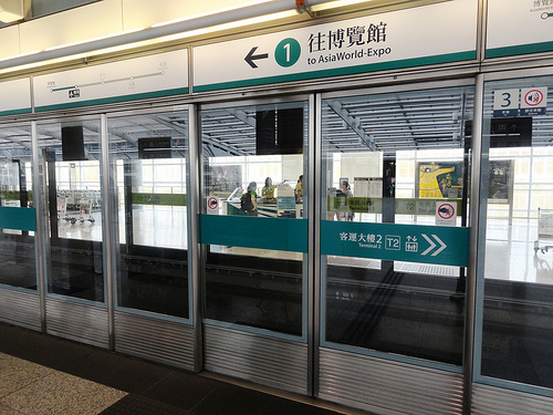 Photo of HKG Airport Station, Airport Express