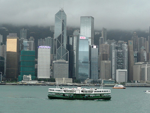 "Photo of ""Star"" Ferry in Hong Kong"