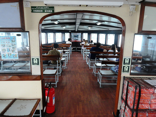 "Photo of ""Star"" Ferry, Hong Kong"
