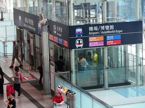 Photo of Hong Kong Station, Airport Express to HKG and Asia World Expo, Central, Hong Kong Island