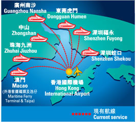 Map of Ferry Transportation across Pearl River Delta