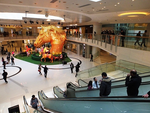 Photo of Elements Mall in West Kowloon, Hong Kong