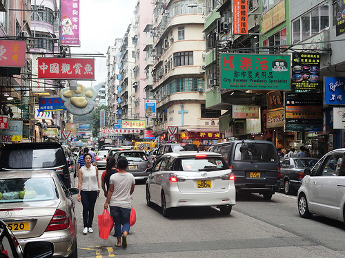 Photo of Mongkok, Kowloon, Hong Kong