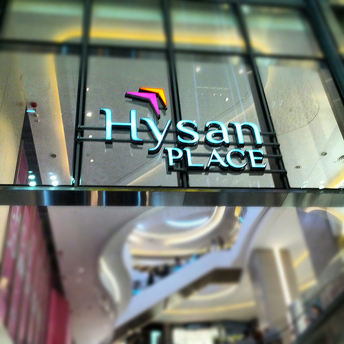 Photo of Hysan Place in Causeway Bay, Hong Kong Island