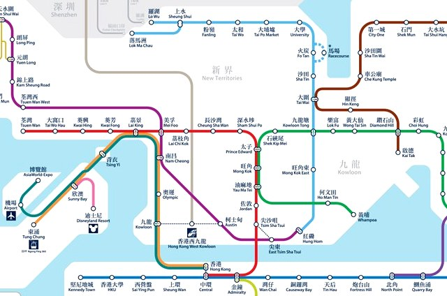 MTR Hong Kong Metro Map