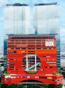 MegaBox, Kowloon Bay, Kowloon, Hong Kong