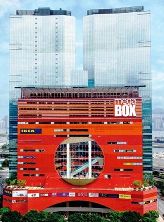 Photo of MegaBoxMall in Kowloon Bay, Kowloon, Hong Kong