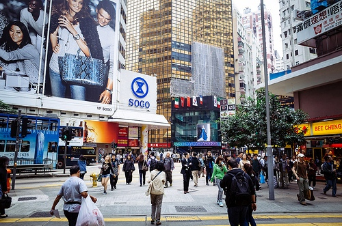 Photo of SOGO in Causeway Bay, Hong Kong Island