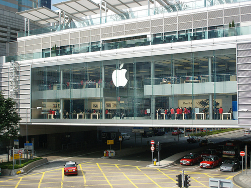 Photo of ifc Mall in Central District, Hong Kong Island