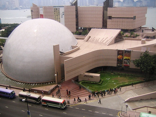Photo of Space Museum in Hong Kong