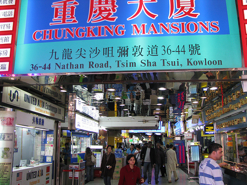 A Photo of Chungking Mansions, Nathan Road, Kowloon, Hong Kong