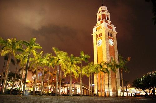 Photo of Clock Tower, Tsim Sha Tsui, Hong Kong