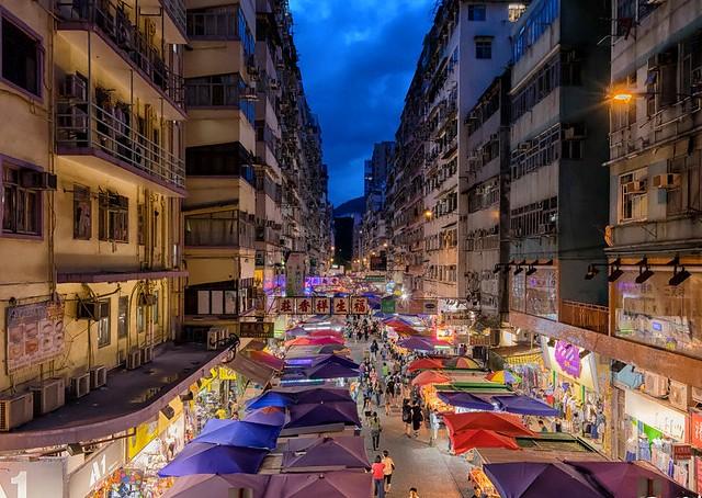Fa Yuen Street Market, Mongkok, Kowloon, Hong Kong
