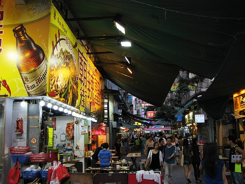 A photo of Temple Street Night Market in Kowloon, Hong Kong