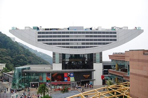 Photo of the Peak Tower in Hong Kong