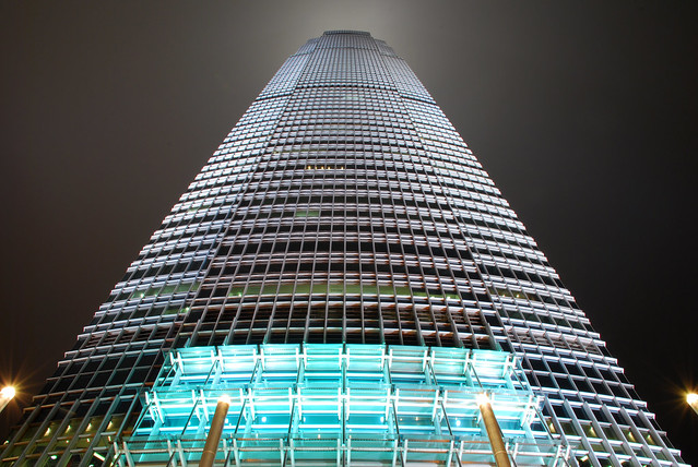 2 ifc Building Looking Up, Hong Kong