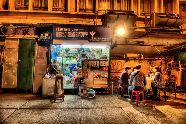 Back Alley, Wan Chai, Hong Kong Island