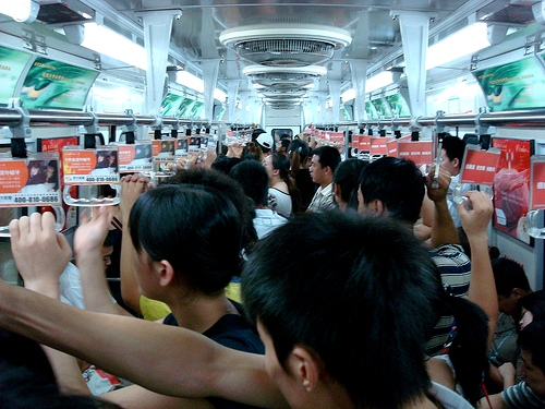Photo of a Beijing Subway Train
