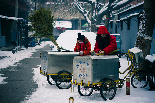 Photo of Beijing in the Winter, China