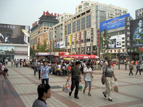 Photo of Wangfujing Road, Beijing, China