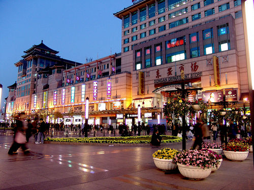 Photo of Wangfujing Street in the Evening, Beijing, China