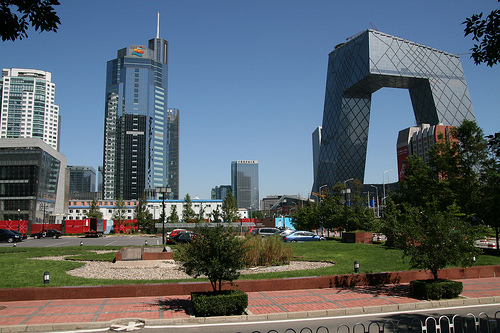 Photo of CBD and CCTV Tower in Beijing, China